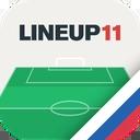 Lineup11- Football Line-up