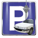 TEHRAN Parking