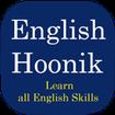 آموزش زبان انگلیسی با هوونیک
