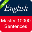 English Sentence Master: Learn English sentences