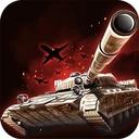 World Of Steel Armored Tank