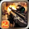 Death Shooter 2 : Zombie Killer