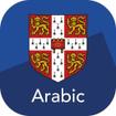 Cambridge English-Arabic Dictionary