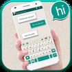 SMS Messenger Keyboard