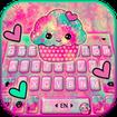 Tasty Cupcake Keyboard Theme