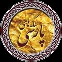 سکه های پارسی