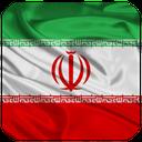 مهم ترین اخبار ایران
