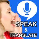 Speak and Translate Interpreter & Voice Translator