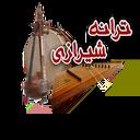 taraneye shirazi