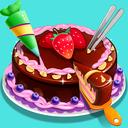 Cake Shop: Bake Boutique