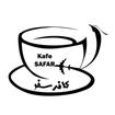 کافه سفر