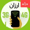 کاهش مصرف اینترنت