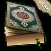 Hafizi Quran 15 lines per page