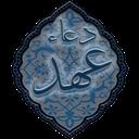 doaye ahd
