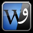 ویکی واژه فارسی به عربی