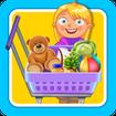 سوپرمارکت - بازی فروشگاه کودکانه