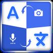 Free Language Translator - Text, Voice, Picture