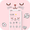 Pink Cute Cartoon Kitty Face Theme