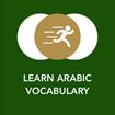 Learn Arabic Vocabulary | Verbs, Words & Phrases