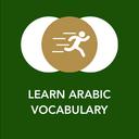 Learn Arabic Vocabulary   Verbs, Words & Phrases