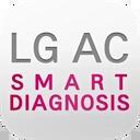 LG AC Smart Diagnosis
