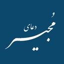 Mojir Dua