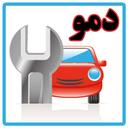 اطلاعات لازم و ضروری  خودرو(دمو)