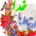 ارتباط باخداصوتی نسیم+ زیارت عاشورا