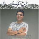 Hojjat Ashrafzadeh Unofficial Songs