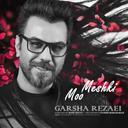 Garsha Rezaei songs unofficial