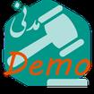 قانون مدنی (demo)