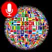All Languages Translator – ترجمهی صوتی از تمام زبانها