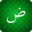 Arabic for Beginners. Learn Arabic language easy