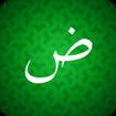 Learn Arabic For Beginners!