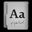 Fa-Fonts Font Pack