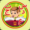 الفباهوش | آموزش الفبای فارسی