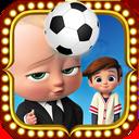 بچه رییس فوتبالیست