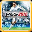 فوتبال PES 12