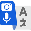 All Language Translator 2021 - Voice Translation