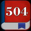 کتاب 504 لغت اساسی انگلیسی
