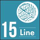 15 line Hafizi Quran