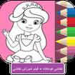 نقاشی کودکانه + فیلم آموزش نقاشی