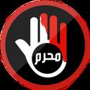 نوحه های حسینی