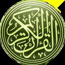 تفسیر قران , تفسیر نور + قرآن کامل