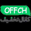 کانال تخفیف   مرجع رایگان کد تخفیف
