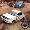 Offroad Pickup Truck Cargo Duty:Uphill Driving Sim