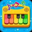 Piano Kids - Music & Songs – پیانو برای کودکان