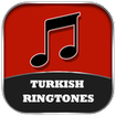 زنگ های ترکی