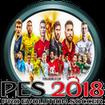 فوتبال حرفهای ۲۰۱۸ (PES 2018)