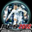 فوتبال حرفهای ۲۰۱۲ (PES 2012)